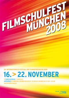 filmschulfest_muenchen_2008.jpg